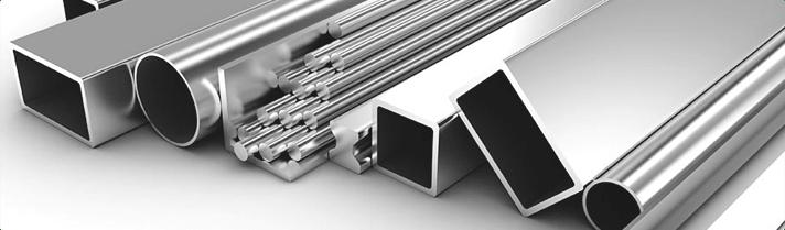 алюминиевый профиль общего назначения